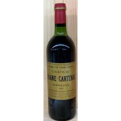 Chateau Brane Cantenac 1999