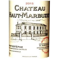 Chateau Haut Marbuzet 2010