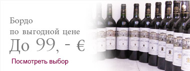 Bordeaux at a bargain price. Up to 99,- Euro